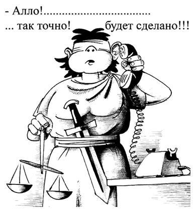 Противостояния между МВД и прокуратурой не существует, - Шкиряк - Цензор.НЕТ 2049