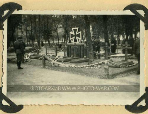 Памятник на итальянском участке немецкого военного кладбища (нынешний парк Калинина), на части кладбища находится Новый Автовокзал