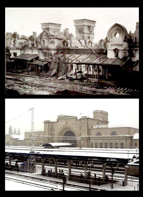 Вокзал в Днепропетровске. 1942 и 2009 гг.