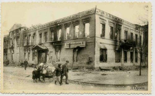 Перекресток ул. Чкалова и пер. Ушинского, 1943-1944 гг.