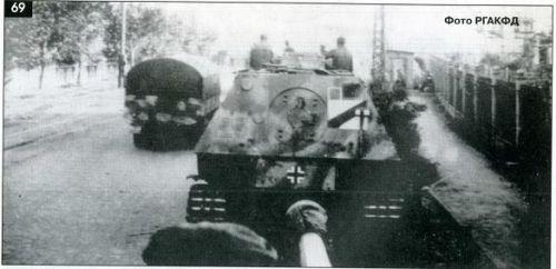 Немецкие САУ «Фердинанд» следуют через Днепропетровск